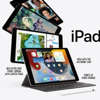 Engraved iPad 9.7-inch (2019)